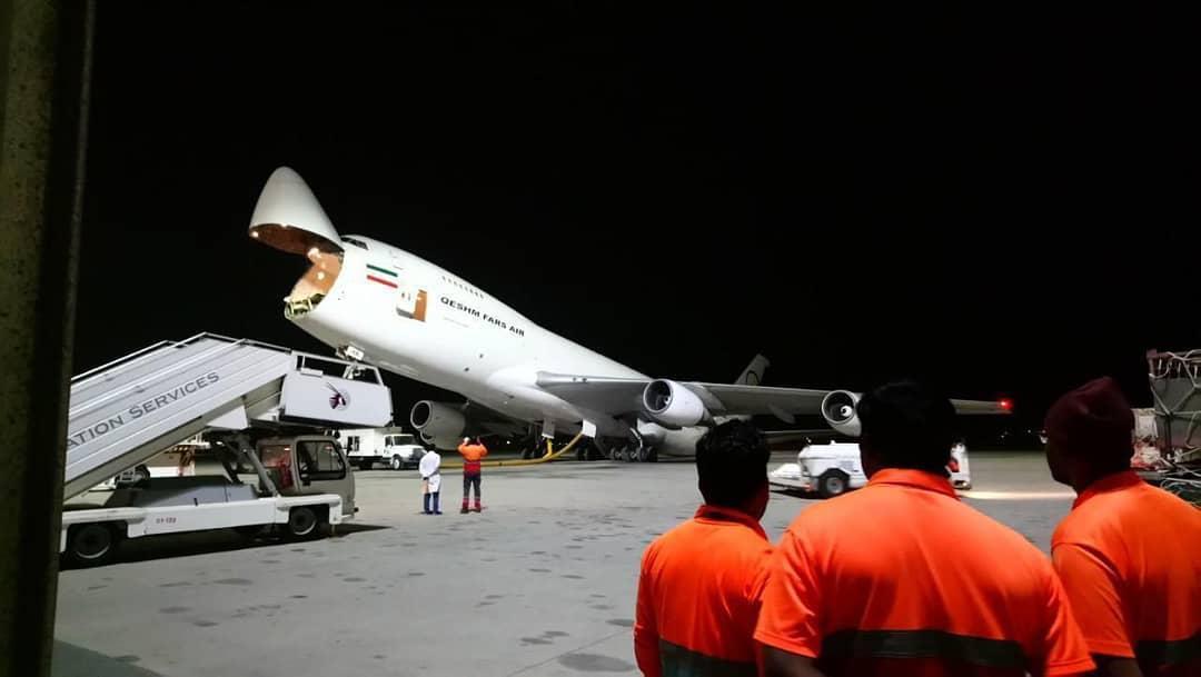 boeing 747 Iranien