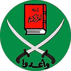 logo-freres-musulmans